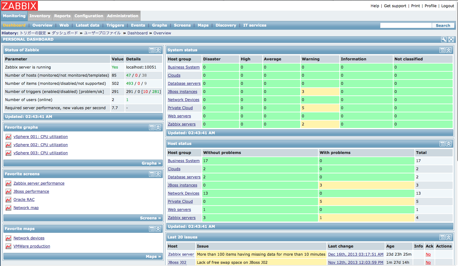 network monitor – Quality NOC